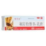 氟輕松維B6乳膏(維芙膏)