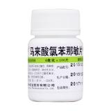 馬來酸氯苯那敏片(維福佳)