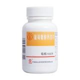 葡萄糖酸鈣含片(禾穗牌)維生素維生素c復合維生素維生素e