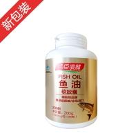 湯臣倍健魚油軟膠囊高血壓降壓藥阿托伐他汀鈣保健品
