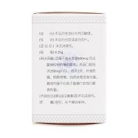 丙戊酸鎂緩釋片(神泰)