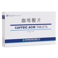 咖啡酸片(魯北)