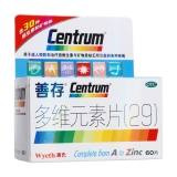 多維元素片29(善存)維生素維生素c復合維生素維生素e