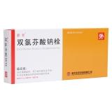 雙氯芬酸鈉栓(靜青)