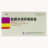鹽酸米諾環素膠囊(可盛)