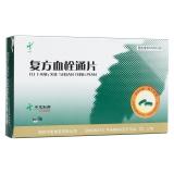 復方血栓通片(中惠)