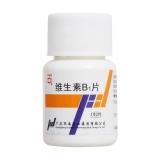 维生素B1片(华南牌)维生素维生素b复合维生素