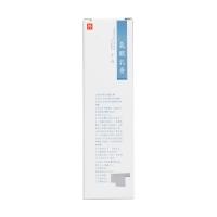 氫醌乳膏(千白)10g