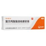 復方丙酸氯倍他索軟膏(金紐爾)