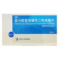 富馬酸替諾福韋二吡呋酯片(倍信)
