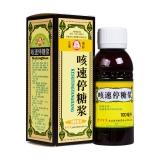 咳速停糖漿(貴州百靈)