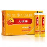【補充維生素C】力度伸維生素C泡騰片(橙味)增強機體抵抗力維生素維生素c復合維生素
