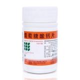 葡萄糖酸鈣片