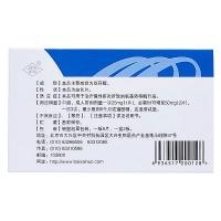 雙環醇片(百賽諾)
