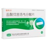 鹽酸伐昔洛韋分散片(麗科分)