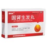 固腎生發丸(普林松)