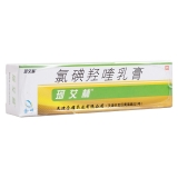 氯碘羥喹乳膏(珂艾林)