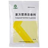 復方營養混懸劑(世康特)