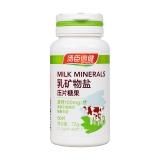 湯臣倍健乳礦物鹽壓片糖果(原牛乳鈣片)