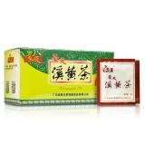 溪黃茶代用茶(豪爽)