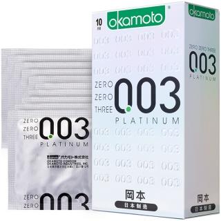 日本進口 岡本0.03避孕套 白金超薄 10只裝