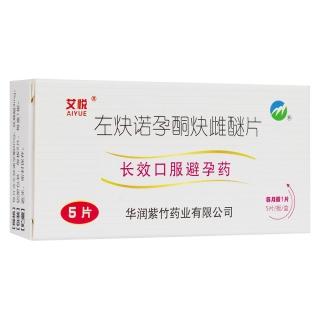 左炔諾孕酮炔雌醚片(艾悅)