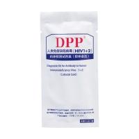 DPP 人類免疫缺陷病毒(HIV 1+2)抗體檢測試劑盒(膠體金法)