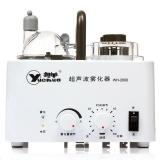 粵華霧化器WH-2000