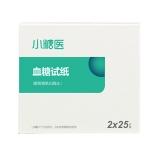 小糖医 血糖试纸(适用于S456血糖仪)