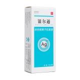 活性銀離子抗菌液(銀爾通)