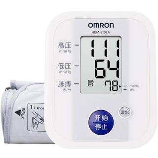 歐姆龍電子血壓計HEM-8102A(上臂式)