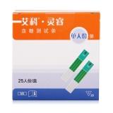 艾科血糖试纸(灵睿型)
