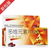 多維元素片(26)(金施爾康)維生素維生素c復合維生素維生素e