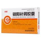鎖陽補腎膠囊(儂愛)