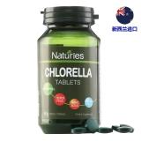 奈氏力斯小球藻復合片維生素補充營養保健品
