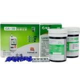易準GA-3型血糖試紙