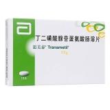 丁二磺酸腺苷蛋氨酸腸溶片(思美泰)