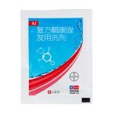 復方酮康唑發用洗劑(康王)(RX)