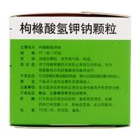 枸櫞酸氫鉀鈉顆粒(友來特)