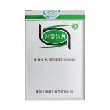 肝復樂片(波月)