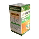 磷酸哌嗪寶塔糖(百會)