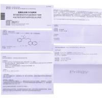 鹽酸達泊西汀片(必利勁)