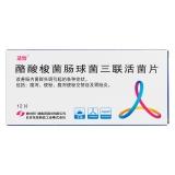 酪酸梭菌腸球菌三聯活菌片(適怡)