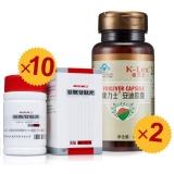 谷胱甘肽+護肝營養方案