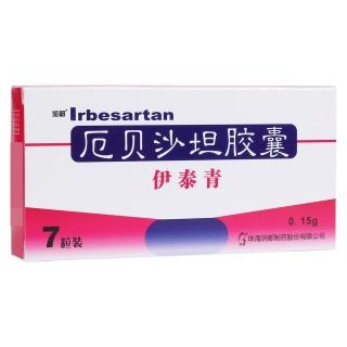 厄貝沙坦膠囊(伊泰青)