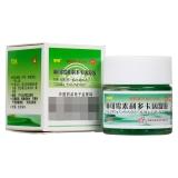 林可霉素利多卡因凝膠(綠約膏)