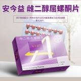 雌二醇屈螺酮片(安今益)