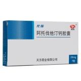 阿托伐他汀鈣膠囊(尤佳)