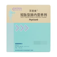 短肽型腸內營養劑(百普素)