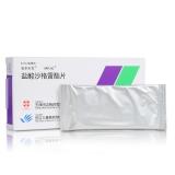 鹽酸沙格雷酯片(安步樂克)